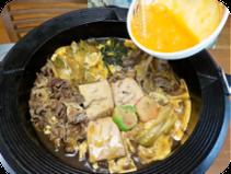 すき焼き一人鍋