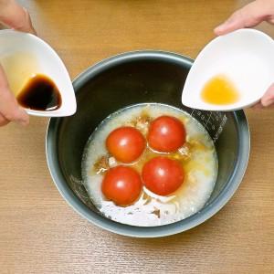 foodpic5366742